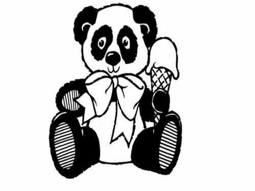 panda_width
