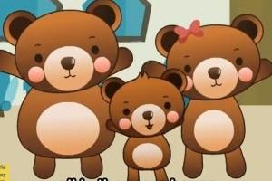 Cantecul celor trei ursuleti