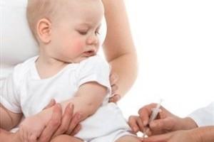 Vaccinarile